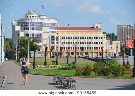 Lipetsk, Russia - 05.08.2015. The Arbitration Court Of Lipetsk Region.