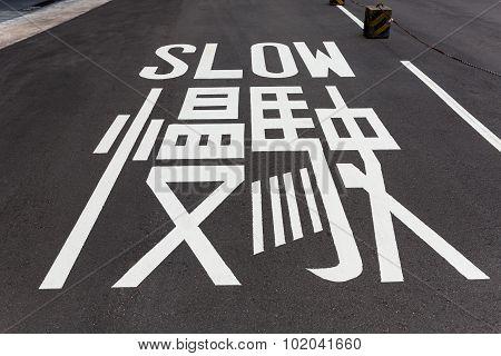 'slow' Road Markings