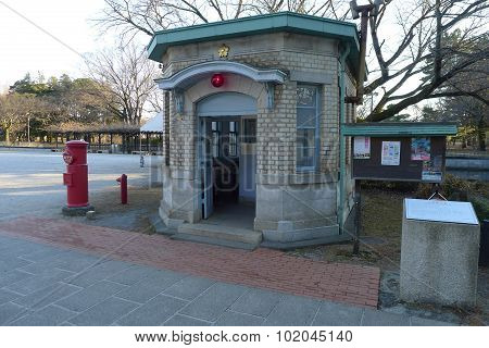 Koban Japanese Police Box