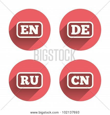 Language icons. EN, DE, RU and CN translation.
