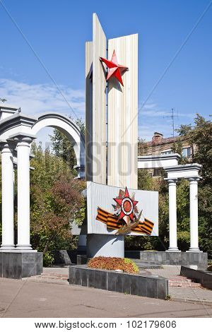 Moscow. Military Memorial On The Boulevard Marshal Rokossovsky