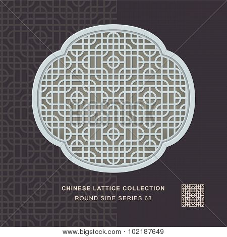 Chinese window tracery round side frame 63  round square
