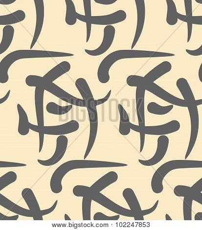 Hieroglyphs Abstract Seamless Pattern. Ancient Writings In Unknown Language. Vector Background
