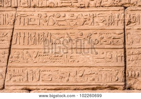 Hieroglyphs On The Wall Of Karnak Temple, Luxor, Egypt