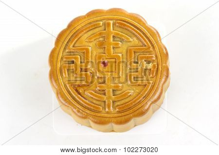 Moon Cake With Golden Lotus Seed And Macadamia Nut Filling