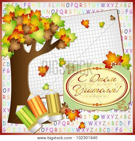 Awesome Autumn Card For Day Of Teacher In Style Of Scrapbooking