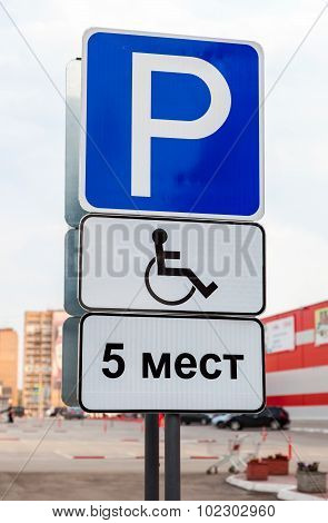 Close-up Of A Handicapped Parking Sign Against Sky