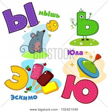 Russian alphabet picture part 8
