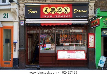 Chinese Restaurant - London