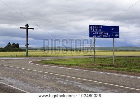 Orthodox cross on the road 1R-368.