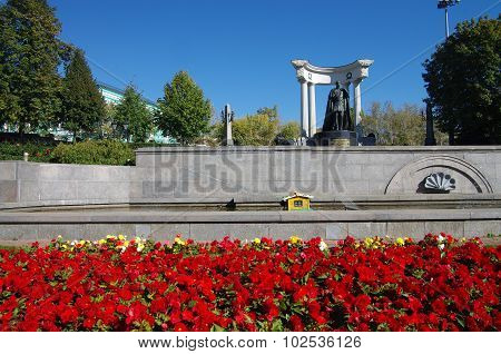 The Monument To Emperor Alexander Ii, Moscow