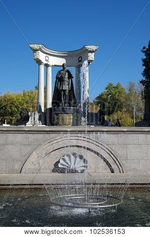 Moscow, Russia - September 21, 2015: The Monument To Emperor Alexander Ii