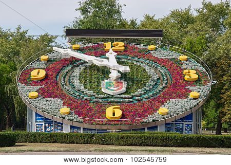 Flower Clock In Krivoy Rog