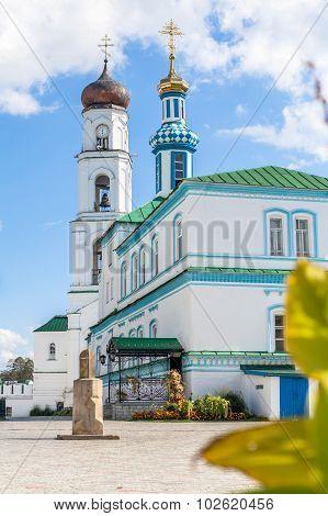 Great Raif Monastery