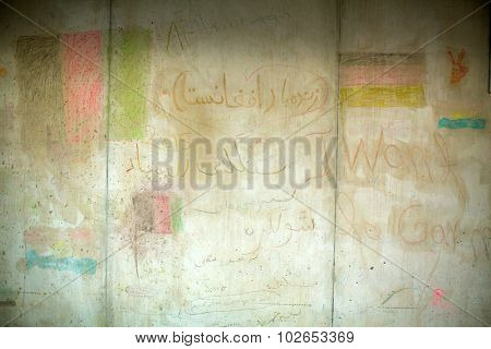 BUDAPEST, HUNGARY - SEP 20, 2015: Painting the walls made War refugees at the Keleti Railway Station. Hungarian authorities have closed the border with Serbia for refugees on night of 15 Sep.