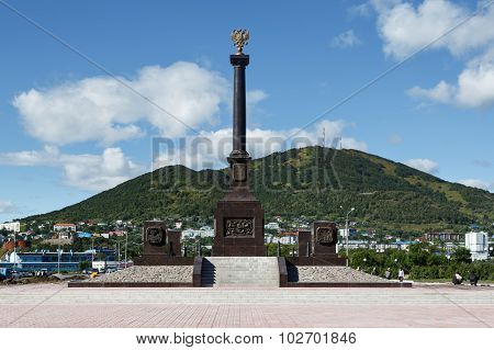 Stela City Of Military Glory On Petropavlovsk-kamchatsky City. Far East, Russia