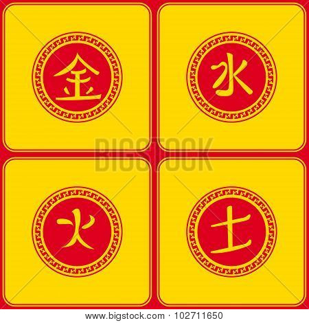 The Poster Is A Chinese Set Of Symbols
