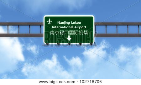 Nanjing China Airport Highway Road Sign