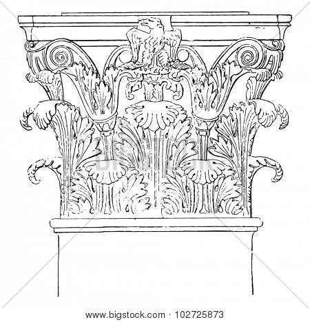 Corinthian portico of Octavia, vintage engraved illustration.