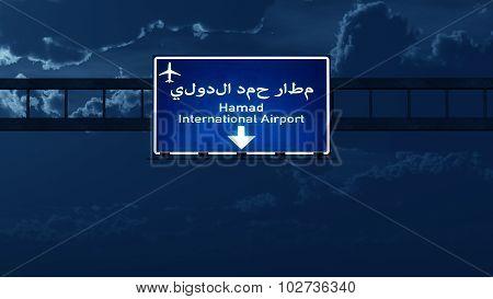 Doha Quatar Airport Highway Road Sign At Night
