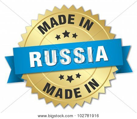 Made In Russia Gold Badge With Blue Ribbon