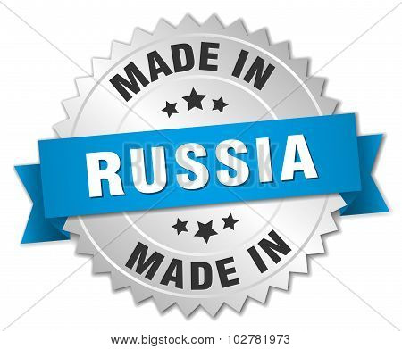 Made In Russia Silver Badge With Blue Ribbon
