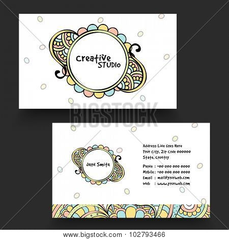 Colorful floral decorated, horizontal business card, visiting card or name card set.
