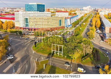 Aerial view on Oil and gas University. Tyumen