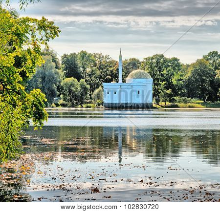 Tsarskoye Selo (Pushkin). Saint-Petersburg. Russia. The Turkish Bath