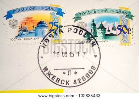 Russia - Circa 2009: A Stamps Printed In Russia Shows Tobolsk Kremlin And Ryazan Kremlin, Circa 2009