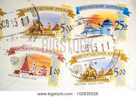 Russia - Circa 2009: A Series Of Stamps Printed In Russia Shows Image Of The Novgorod Kremlin, Ryaza