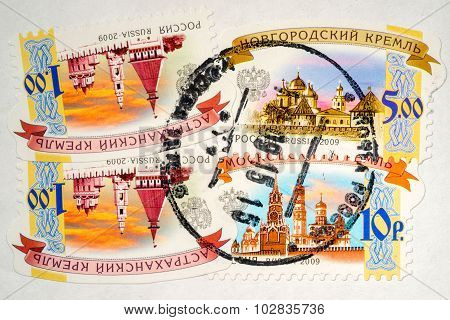 Russia - Circa 2009: A Series Of Stamps Printed In Russia Shows Image Of The Novgorod Kremlin, Mosco