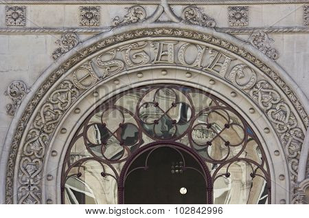 Close Up Detail Of Rossio Station Gateway Entrance