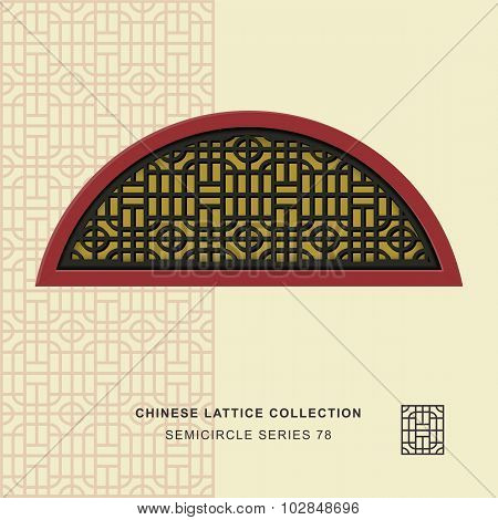 Chinese window tracery semicircle frame 78 round square
