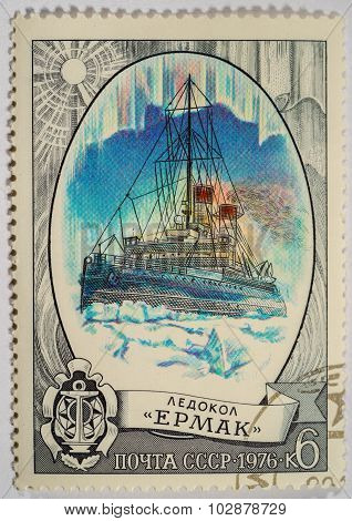Ussr - Circa 1976: A Stamp Depicts The Russian Icebreaker