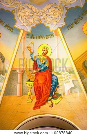 Izhevsk, Russia - September 16, 2015: Old Religious Painting Of The Ceiling Of The Saint Michael's C