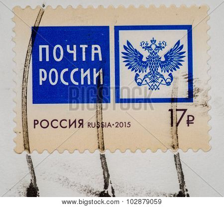 Russia - Circa 2015: A Stamp Printed In Russia Shows Russian Post And Two Headed Eagle Circa 2015