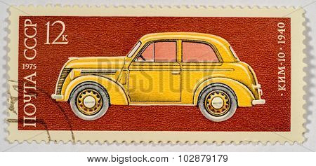 Ussr - Circa 1975: A Stamp Printed In Ussr Shows Kim-10 Car, 1940, Development Of Russian Automotive