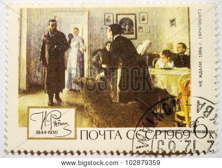 Ussr - Circa 1969: A Stamp Printed In The Ussr Shows A Painting