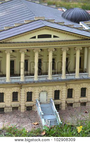 KIEV, UKRAINE - September 23, 2015: Entertaiment Park Ukraine in Miniature (Small scale Ukraine).
