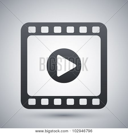 Media Player Icon, Vector