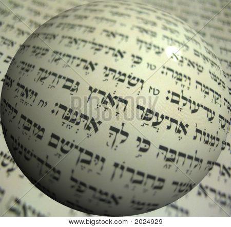 Hebrew Bubble