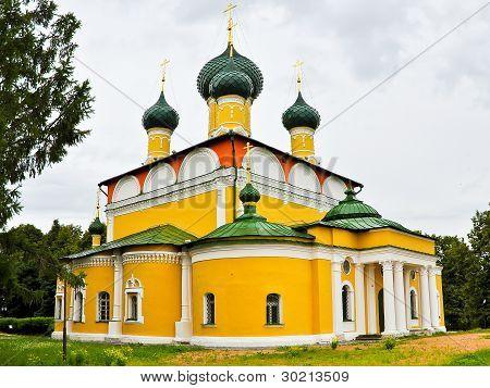 Transfiguration Cathedral - Uglich Transfiguration Cathedral - Uglich
