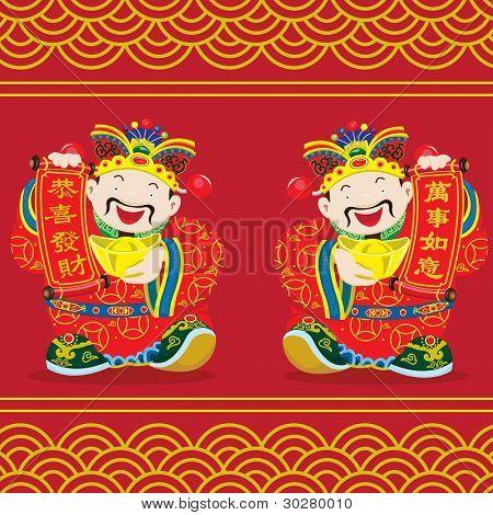 chinesischen neuen year.fortune Gott