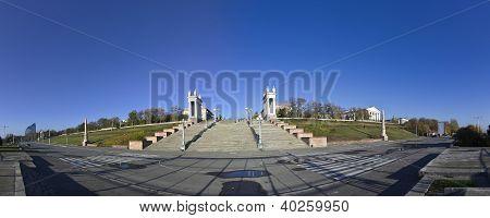 Volgograd Embankment