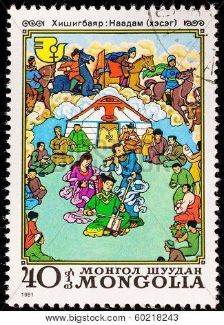 MONGOLIA - CIRCA 1981: A stamp printed in MONGOLIA shows Mongolian folk festival, circa 1981