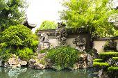 image of yuan  - Pond in Yu Yuan Gardens - JPG