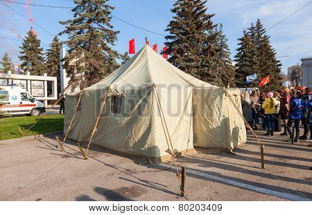 Big Military Tent At The Kuibyshev Square In Samara, Russia