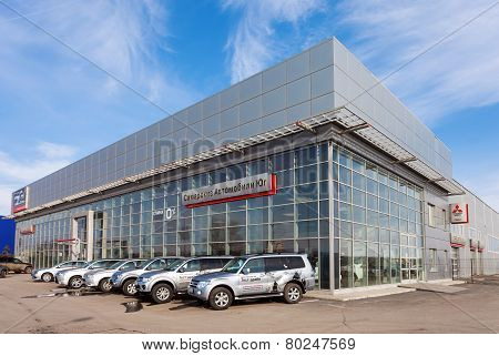 Office Of Official Dealer Mitsubishi In Samara, Russia