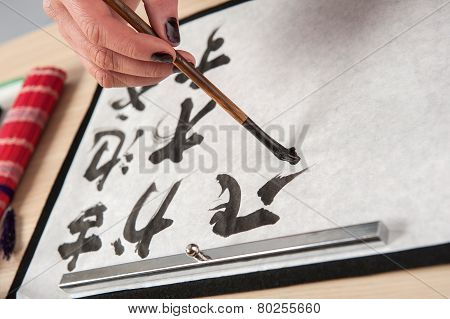 Traditional Japanese or Chinese calligraphy